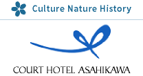 While in Asahikawa, stay at Court Hotel Asahikawa, a 2-minute walk from Asahikawa Station [Official Website]