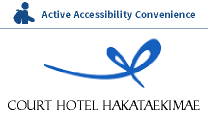 While in Hakata, stay at Court Hotel Hakataekimae, 7 minutes from Hakata Station [Official Website]