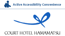 While in Hamamatsu, stay at Court Hotel Hamamatsu, a 2-minute walk from Hamamatsu Station [Official Website]