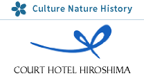 While in Hiroshima, stay at Court Hotel Hiroshima, an 8-minute walk from Hatchobori Station [Official Website]