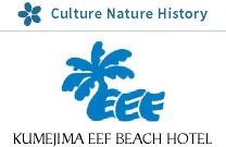 Kumejima Eef Beach Hotel, a resort hotel directly connected to Eef Beach [Official Website]