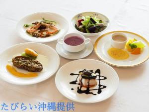 「ぬちぐすいディナー」洋食Ver.
