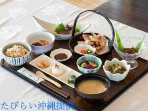 「ぬちぐすいディナー」和食Ver.