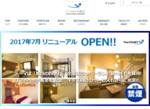 https://www.courthotels.co.jp/asahikawa/