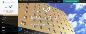 https://www.courthotels.co.jp/mito/