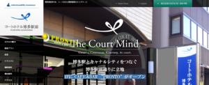 https://www.courthotels.co.jp/hakata/
