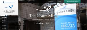 https://www.courthotels.co.jp/niigata/