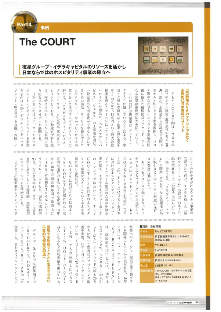 article_20213-1