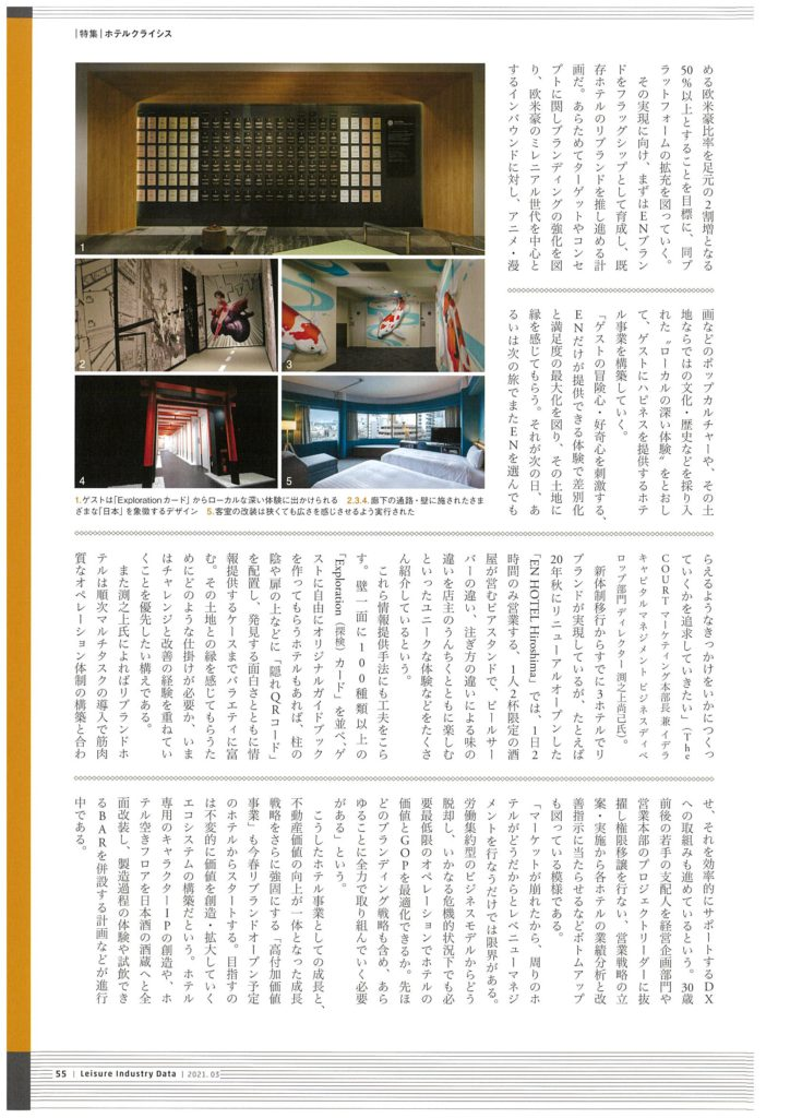 article_20213-2